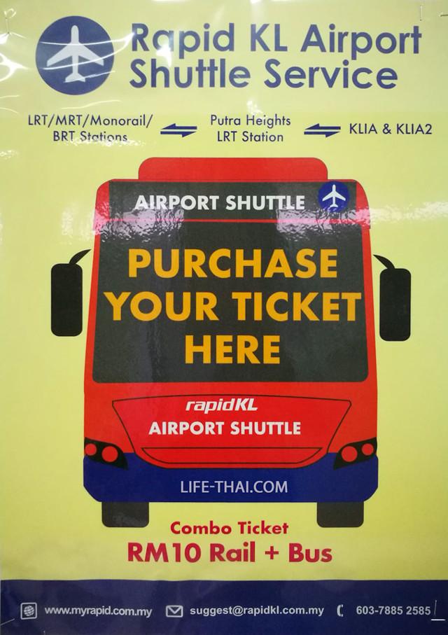 Аэропорт Куала Лумпур: схема, как добраться до города