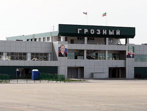 Аэропорт Грозный: официальный сайт, онлайн-табло