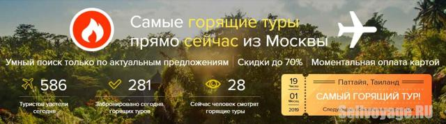 Сколько лететь до Филиппин из Москвы прямым рейсом