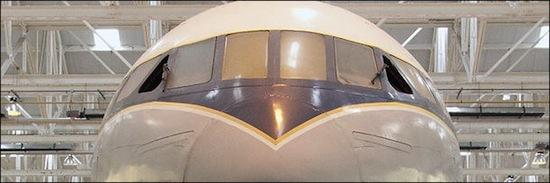 Как называется окно в самолете