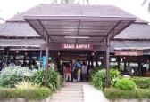 Международный аэропорт Самуи: название, код
