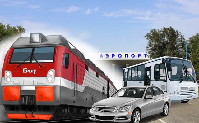 Как добраться до аэропорта Минеральные Воды из Кисловодска