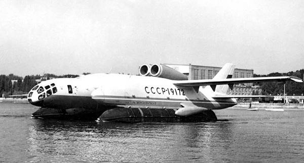 Вертикально взлетающая амфибия ВВА-14