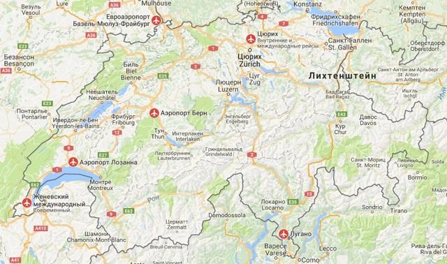 Сколько лететь до Женевы из Москвы