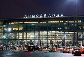 Где купить авиабилеты без комиссии