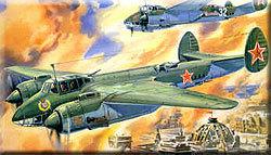 Самолет-бомбардировщик Ту-2 (АНТ-58)