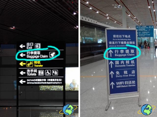 Международные аэропорты Пекина: Шоуду, Кэпитал
