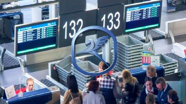 Как зарегистрироваться на рейс Ютэйр