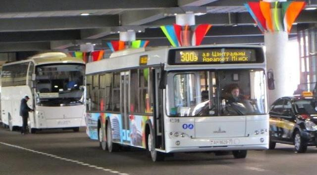 Как добраться до аэропорта Минск 2