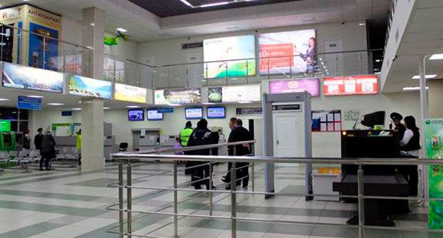 Расписание рейсов аэропорта Горно-Алтайск