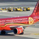 Брюссельские авиалинии: официальный сайт на русском