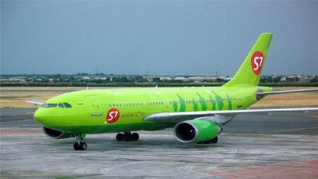 Авиакомпания s7 Сибирь: официальный сайт, отзывы