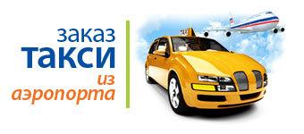 Расписание автобусов Северодвинск - Талаги