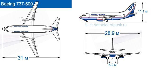 Боинг 737-500: схема салона, лучшие места, фото