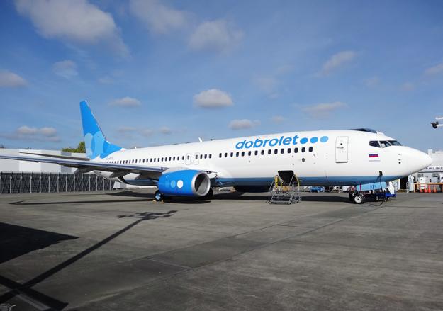 Авиакомпания Добролет: официальный сайт