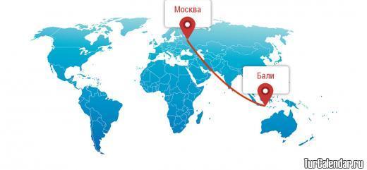 Сколько лететь до Бали из Москвы прямым рейсом