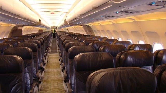airbus industrie a321 Уральские авиалинии: схема салона