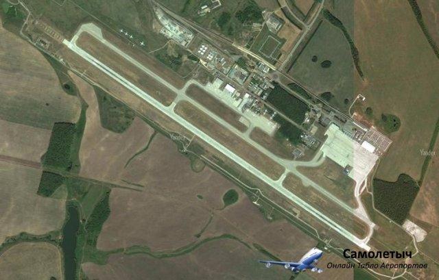 Международный аэропорт Казани: онлайн табло