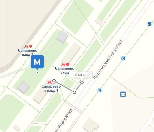 Как добраться до аэропорта Внуково с Ярославского вокзала