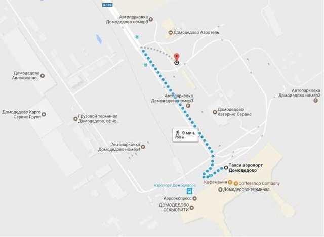 Где поесть в Домодедово дешево