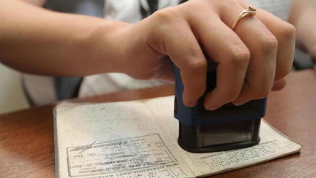 Можно ли купить билет на самолет без прописки в паспорте
