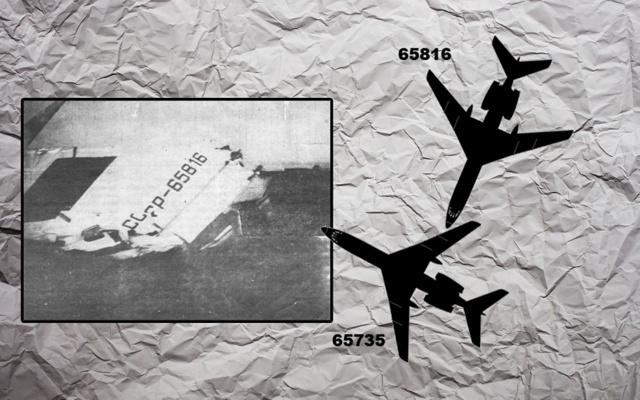 Столкновение двух ТУ-134 над Днепродзержинском