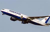 Авиакомпании Новосибирска: список