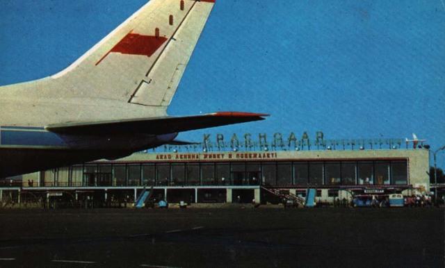Сколько аэропортов в Краснодаре