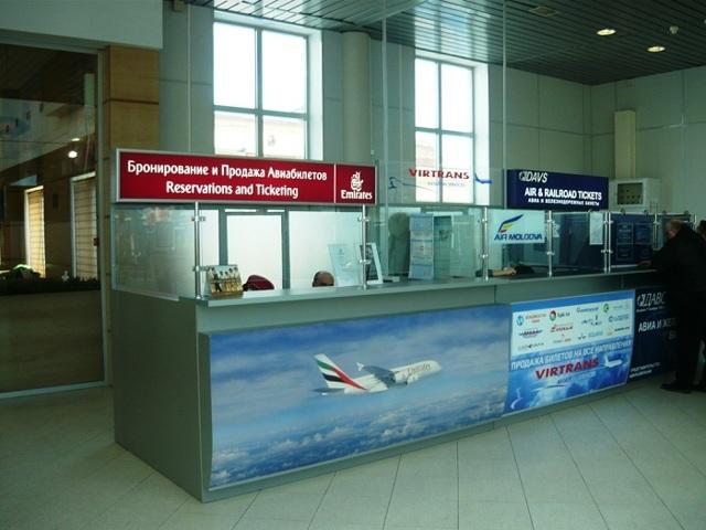 Какие авиакомпании летают в Дубай из Москвы