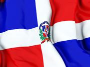 Сколько лететь в Доминикану из Уфы