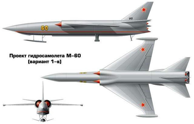 Ту-119: экспериментальный атомолет