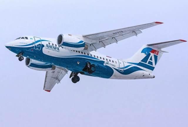 Авиакомпания Ангара: официальный сайт, отзывы