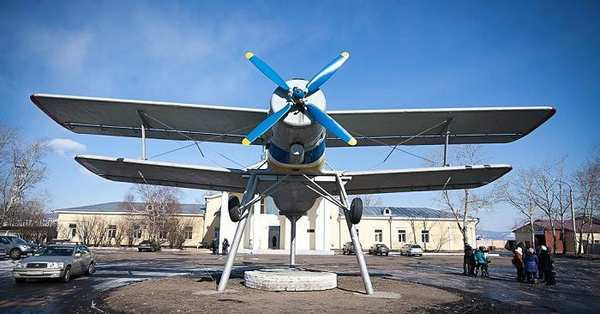 Международный аэропорт Байкал (Улан-Удэ)