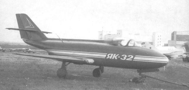 Самолет Як-32: фото