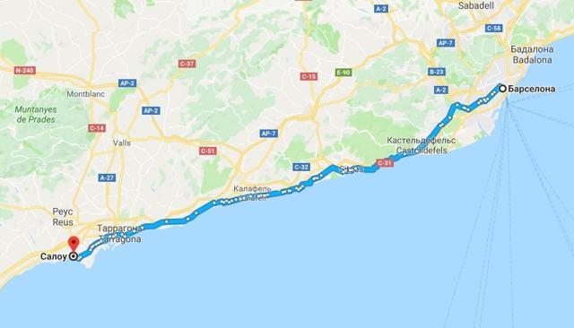 Как добраться из аэропорта Барселоны до Салоу