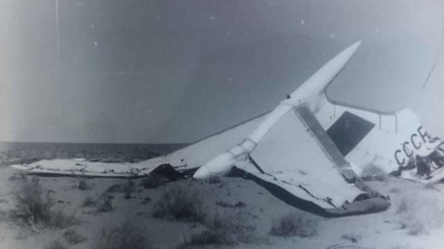 Катастрофа Ту-154 под Учкудуком