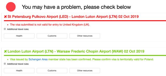 Транзит через Лондон: нужна ли виза при пересадке