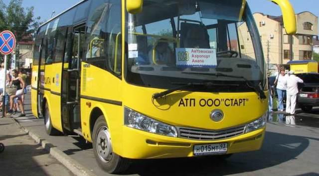 Как добраться из аэропорта Анапы до Анапы