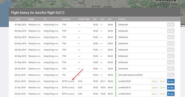 Как узнать какой самолет по номеру рейса