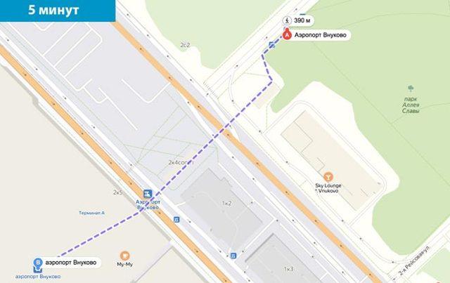 Как добраться до аэропорта Внуково с Курского вокзала