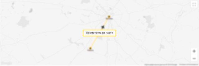 Сколько лететь до Гаваны из Москвы прямым рейсом