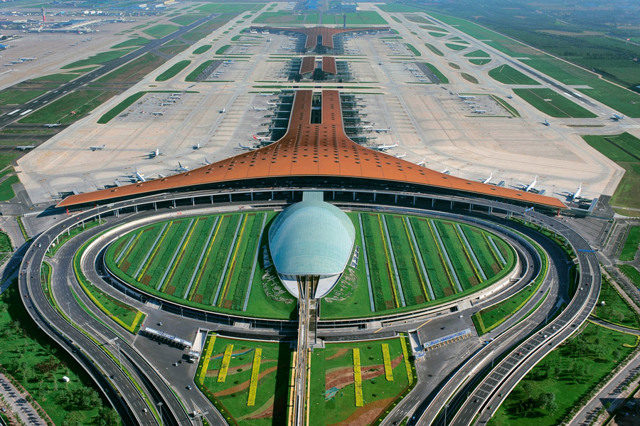Как добраться из аэропорта Пекина до Пекина