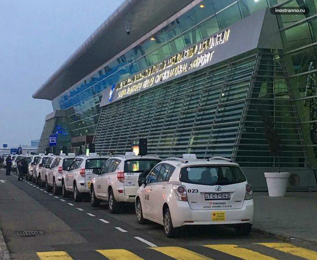 Как добраться из аэропорта Тбилиси в Тбилиси