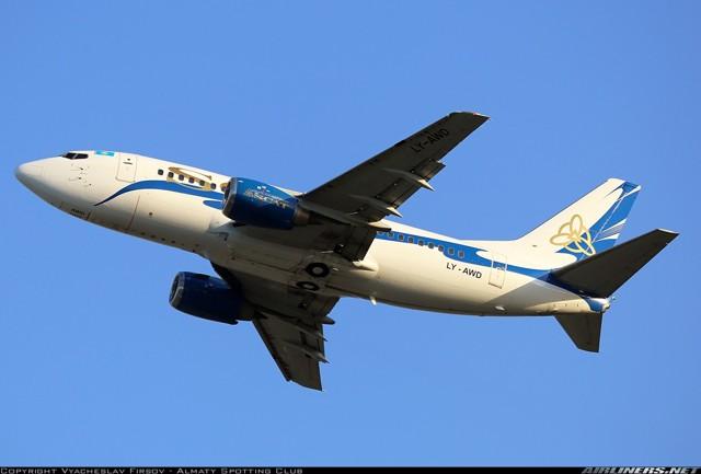 Авиакомпания cкат: официальный сайт, отзывы