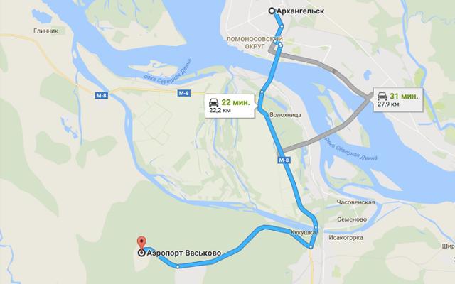 Аэропорт Васьково Архангельск: расписание самолетов