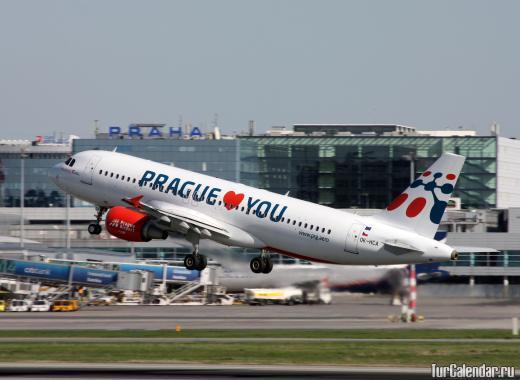 Сколько лететь до Чехии из Москвы