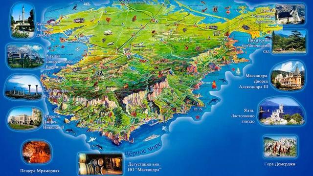 В каком городе в Крыму аэропорт: список и названия