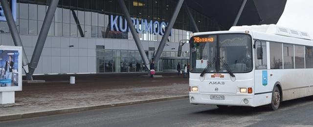 Как добраться до аэропорта Курумоч из Самары