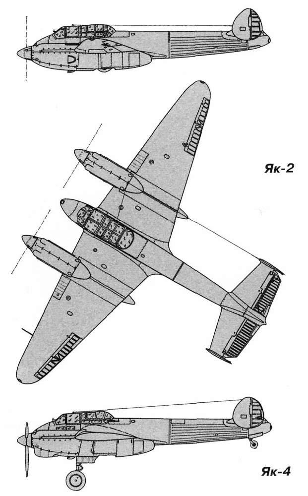 Самолет Як-4: фото, характеристики