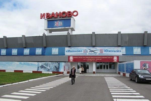 Аэропорт Иваново: официальный сайт, расписание рейсов